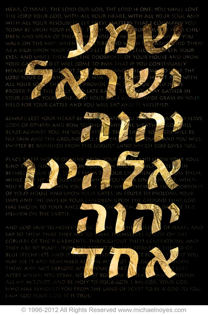 Shema Israel (översättning). Lyssna Israel, Gud, vår Gud är en Gud.