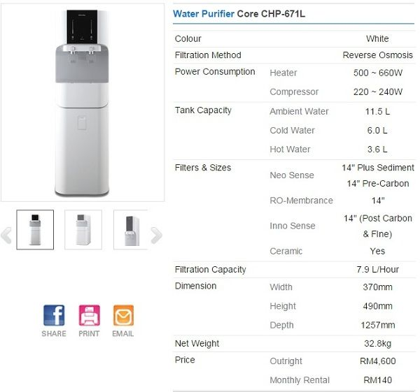 Coway Core Chp 671 With Images Dispenser Design Water Purifier Italian Buffet