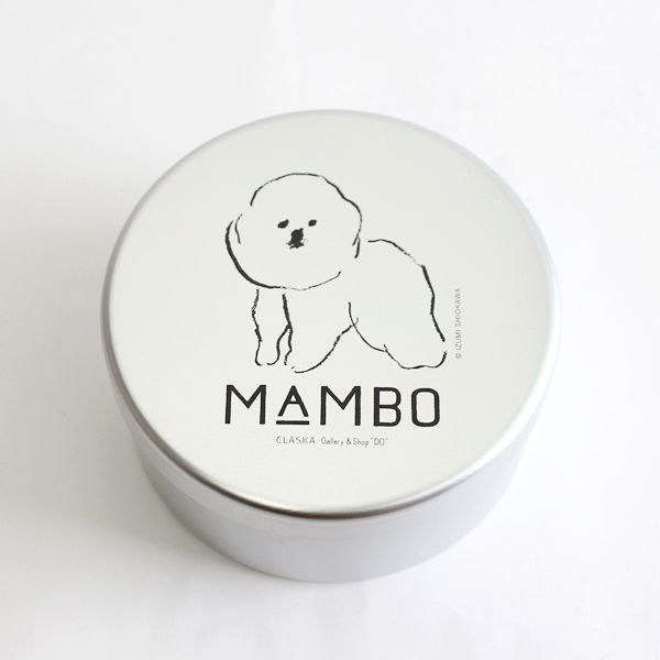 CLASKA[クラスカ]MAMBOアルミ弁当箱:CDC webstore