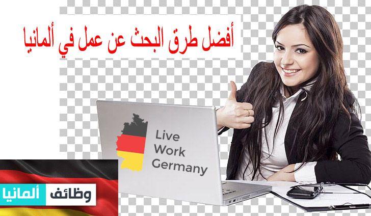 أفضل طرق البحث عن عمل في ألمانيا In 2020 Find A Job Germany Polaroid Film