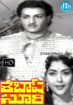 Sabhash Suri is a 1964 Telugu movie, Directed by I.S.Murthy. Lead roles N T Rama Rao, Krishna Kumari. Music Composed by Pendiala Nageswara Rao. Produced by T.S.Chakravarthy.