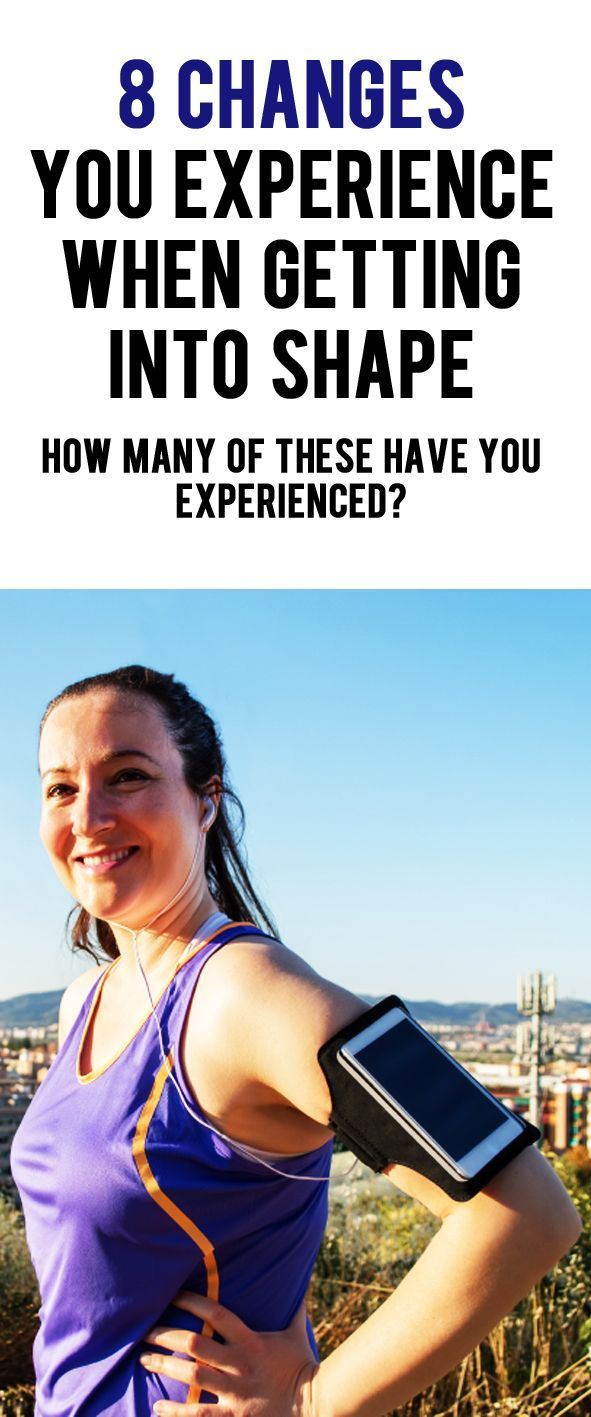 How your life experiences shape you!