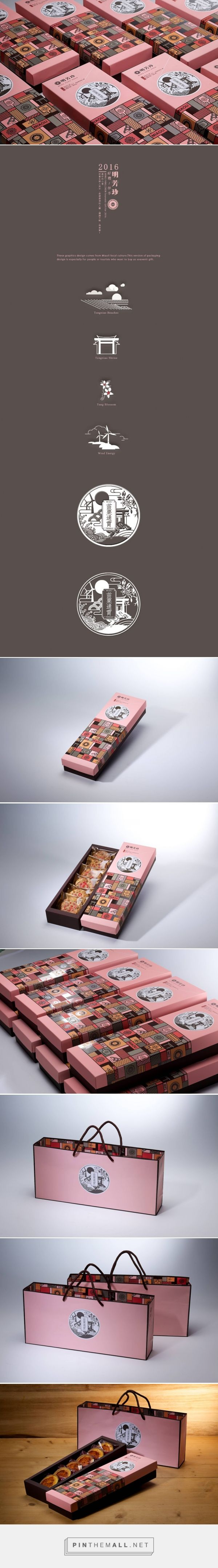 Ming Fang Zhen Souvenir packaging designed by AdVision Signs Inc. (Taiwan) - http://www.packagingoftheworld.com/2016/03/ming-fang-zhen-souvenir-gift.html