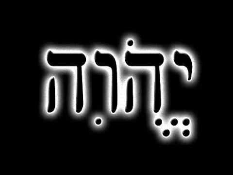 La Plegaria del Pobre, una plegaria que Hashem escucha