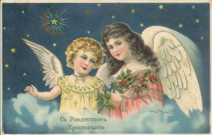 """PostCard saying """"Merry Christmas"""" in Russian"""