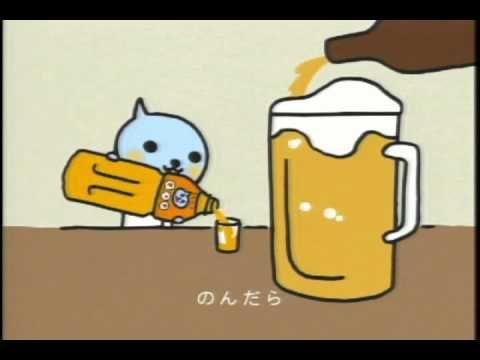 QooむかしのCM 「パパと乾杯篇」 - YouTube
