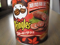 101 Pringle Flavors from Around the World