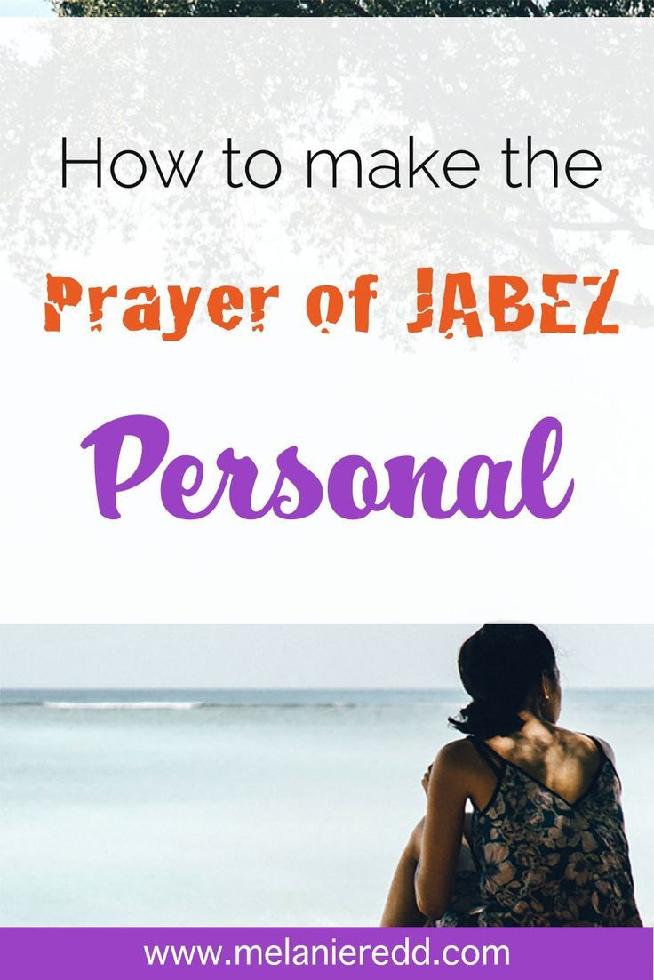 How to Make the Prayer of Jabez Personal