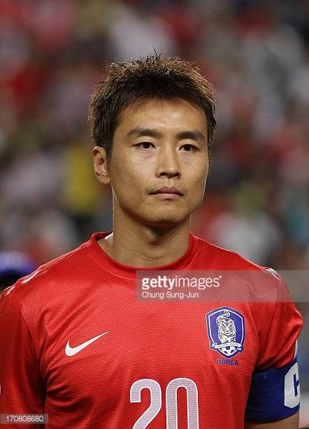 Lee DongGook of South Korean during the FIFA 2014 World Cup Qualifier match between South Korea and Iran at Munsu World Cup Stadium on June 18 2013...