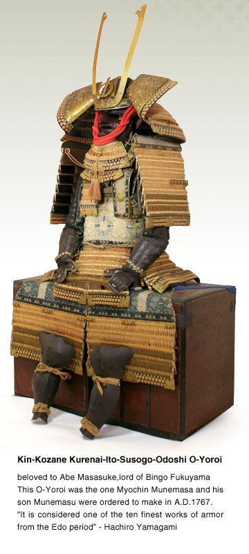 Samurai Armor MORISAKI/Japanese Armour, Art for sale.