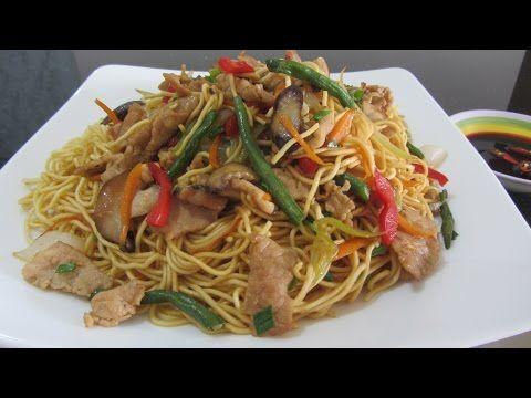 Жареная лапша удон со свининой и овощами - YouTube