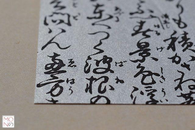 Chiyogami