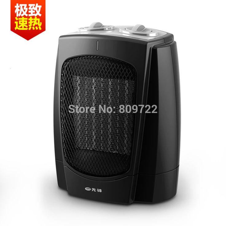 online get cheap silent fans for bedroom aliexpress alibaba contrasting styles the contemporary design mingle