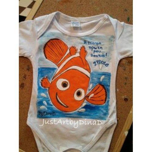 Βρεφικό ολόσωμο φορμάκι ,ζιπουνάκι, Nemo