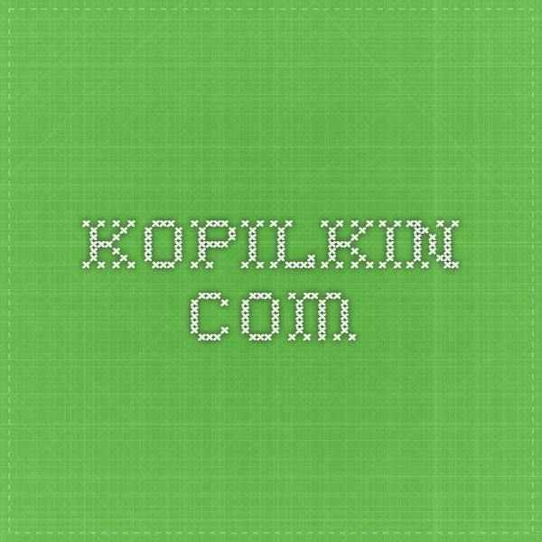 kopilkin.com