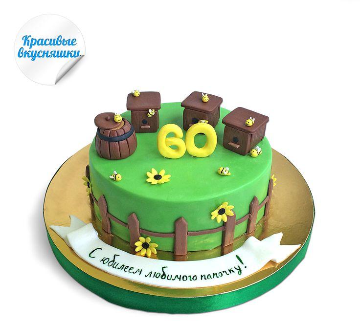 Торт на юбилей #торт_на_заказ_киев #день_рождения #бисквитный_торт