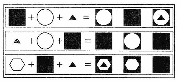 Упражнения для развития логики. Фигуры
