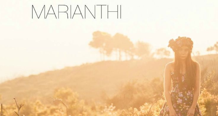 Γνωρίστε την Marianthi μέσα από το πρώτο της τραγούδι