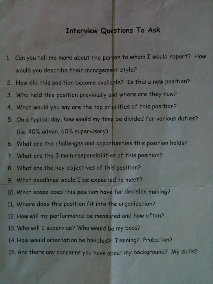 These are really great questions to ask
