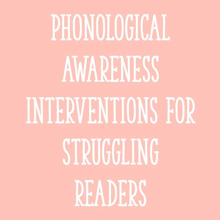 In today's post, I'll describe the different phonological awareness skills I teach, as well as provide free phonological awareness interventions to help your students improve in each area.