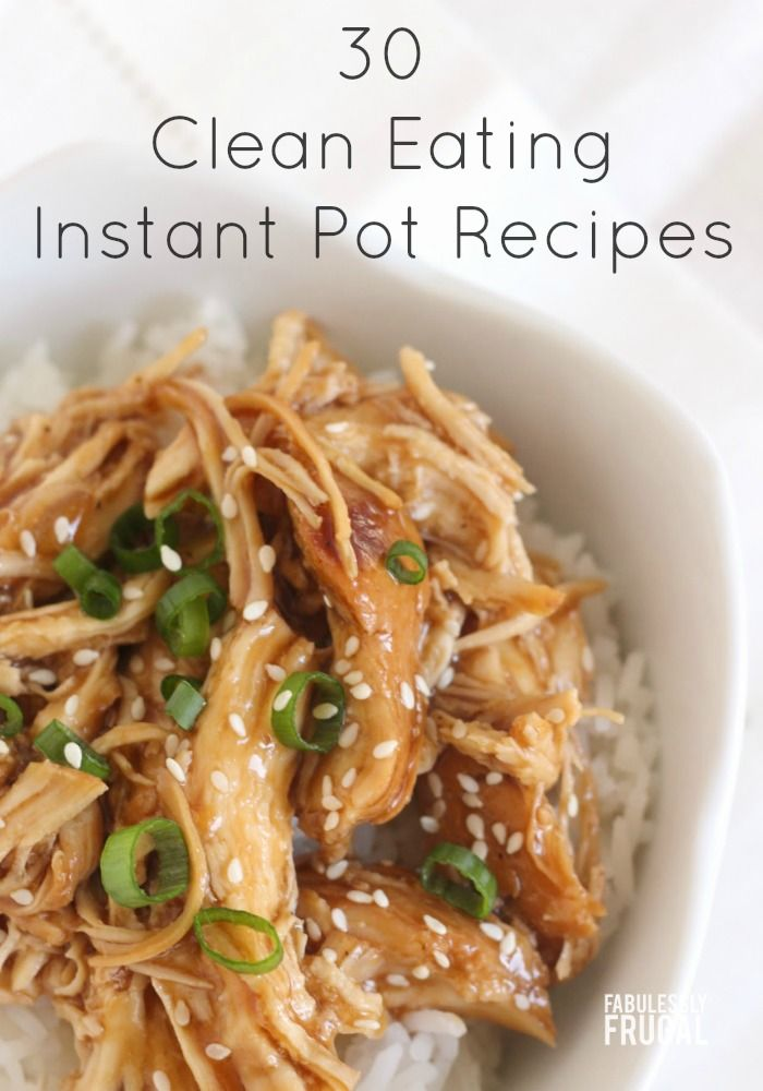 Eat cleaner and quicker with the Instant Pot! With the new year upon us, many of us are looking at ways to get fitter and feel healthier. The first step to