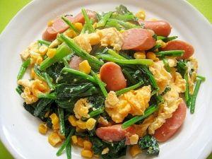 Egg, Sausage, Spinach, & Corn Breakfast with Kewpie Mayonnaise ほうれん草とウインナー、コーンのマヨ玉炒め