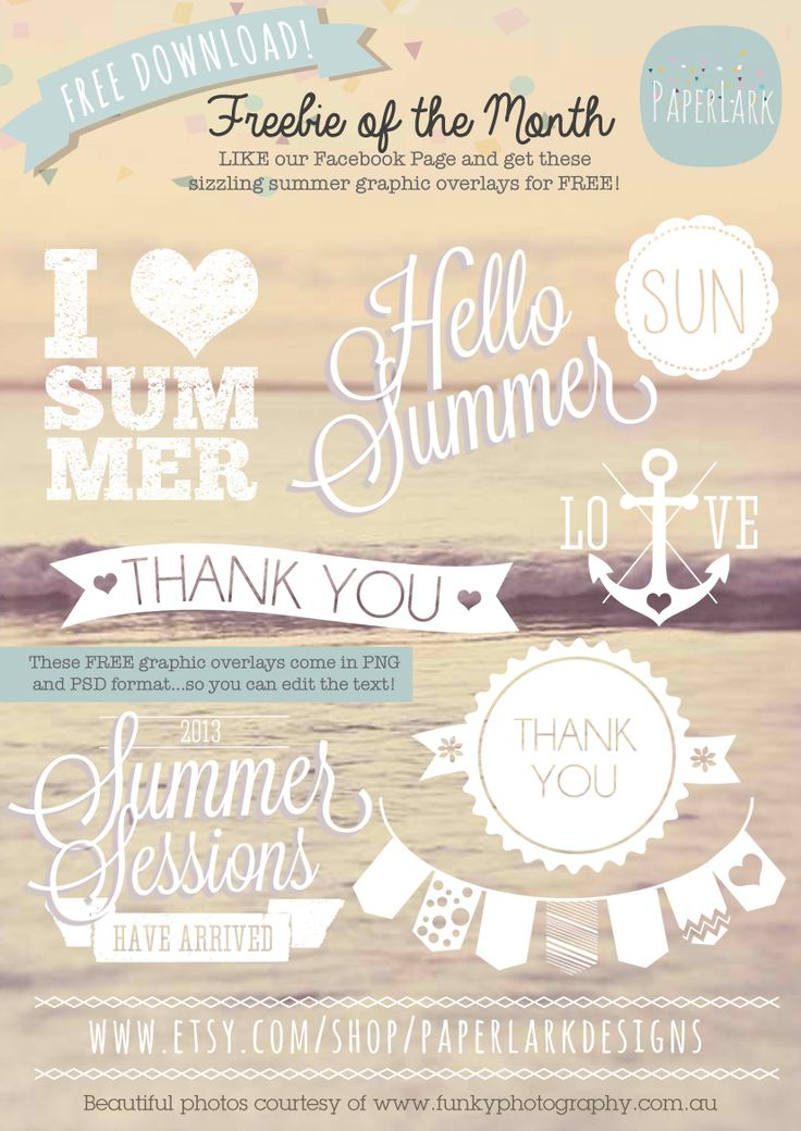 Free summer graphics to download at www.facebook.com/paperlark then click on the blue 'freebies' button. They are in PNG and PSD format so you can change the text so say 'Spring' 'Winter' etc. . . .anything you like. |