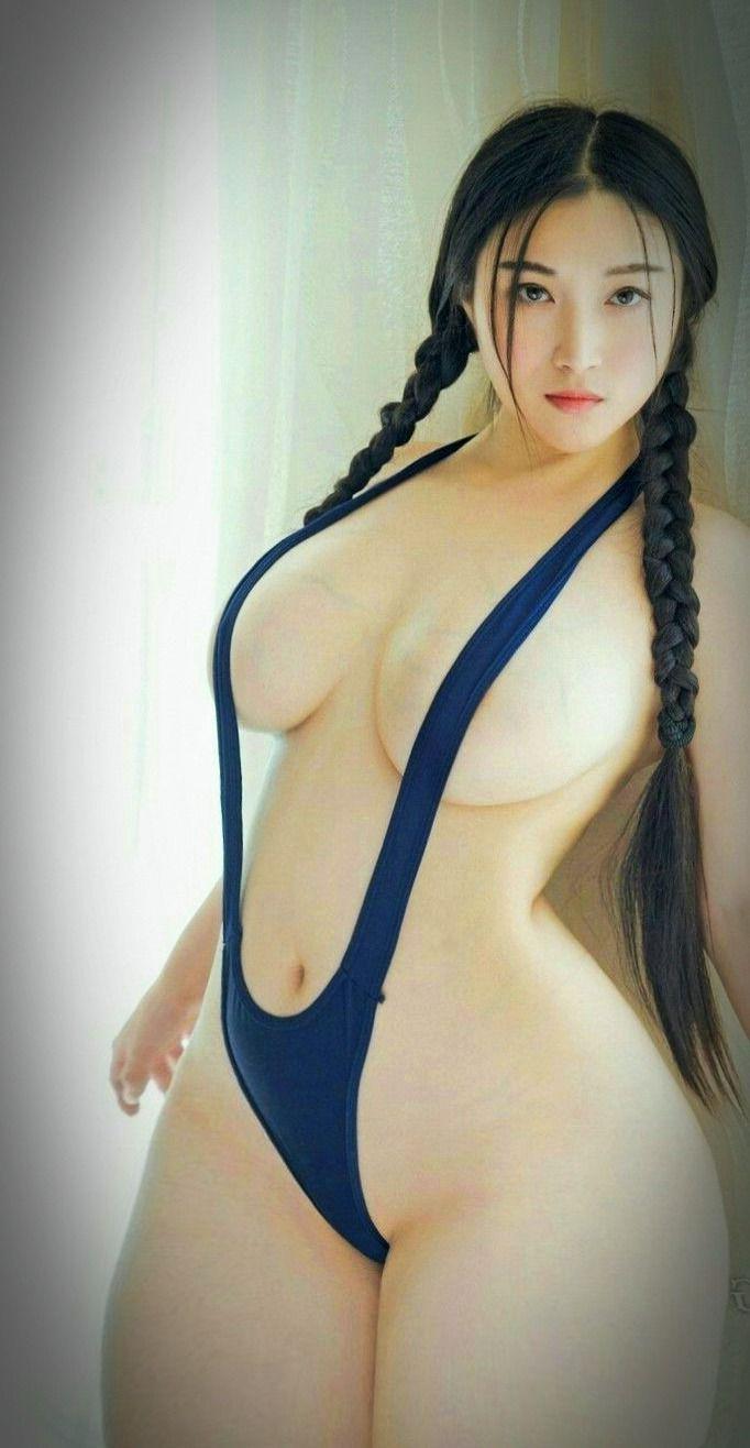 Curvy asians