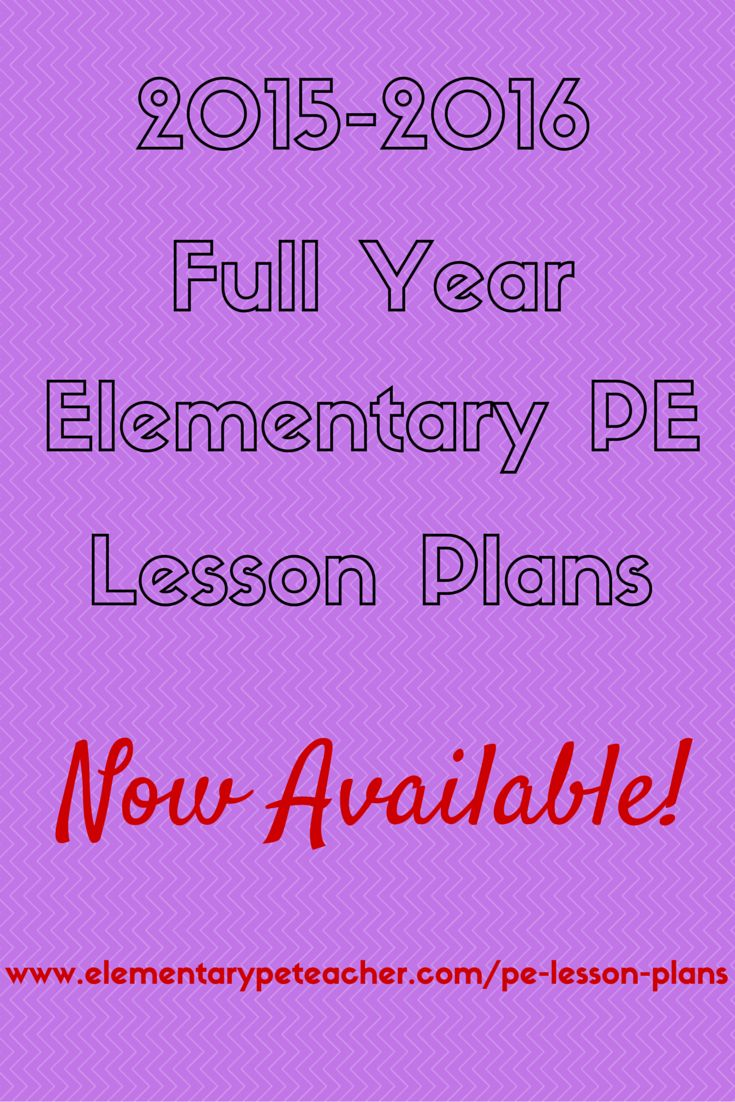 2015-206 FULL YEAR of Elementary PE Lesson Plans.  Never write another lesson plan again!  40 Weeks - that's 200 Days of PE Activities already planned out for you and your students!!  Enjoy Your School Year! :)