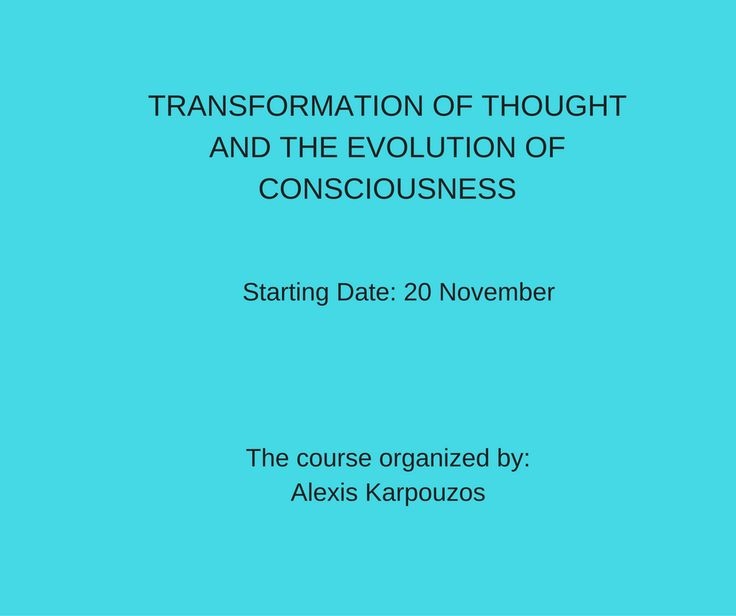 <p>THOUGHT, CONSCIOUSNESS, SCIENCE AND THE NATURE OF COSMOS Event Details Starting Date: 20 November Duration: 2 Months Location: Athens The Think Lab organized for the sixth consecutive year the international e- learning courses with the Thinker Alexis Karpouzos. The courses…</p>