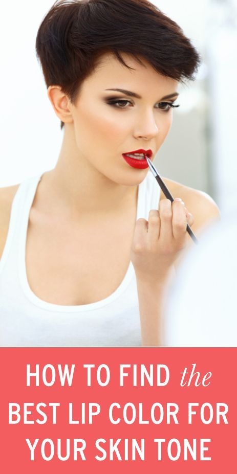 How to find the best lip color for your skin tone ...