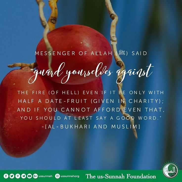 Messenger of Allah ﷺ said, ❝Guard yourselves against the Fire (of Hell) even if it be only with half a date-fruit (given in charity); and if you cannot afford even that, you should at least say a good word.❞  [Al-Bukhari and Muslim].  This hadith teaches us to increase good deed, and avoid bad deed. And that charity (even in small quantity) can protect us from hellfire. And saying good word is one of charity itself.