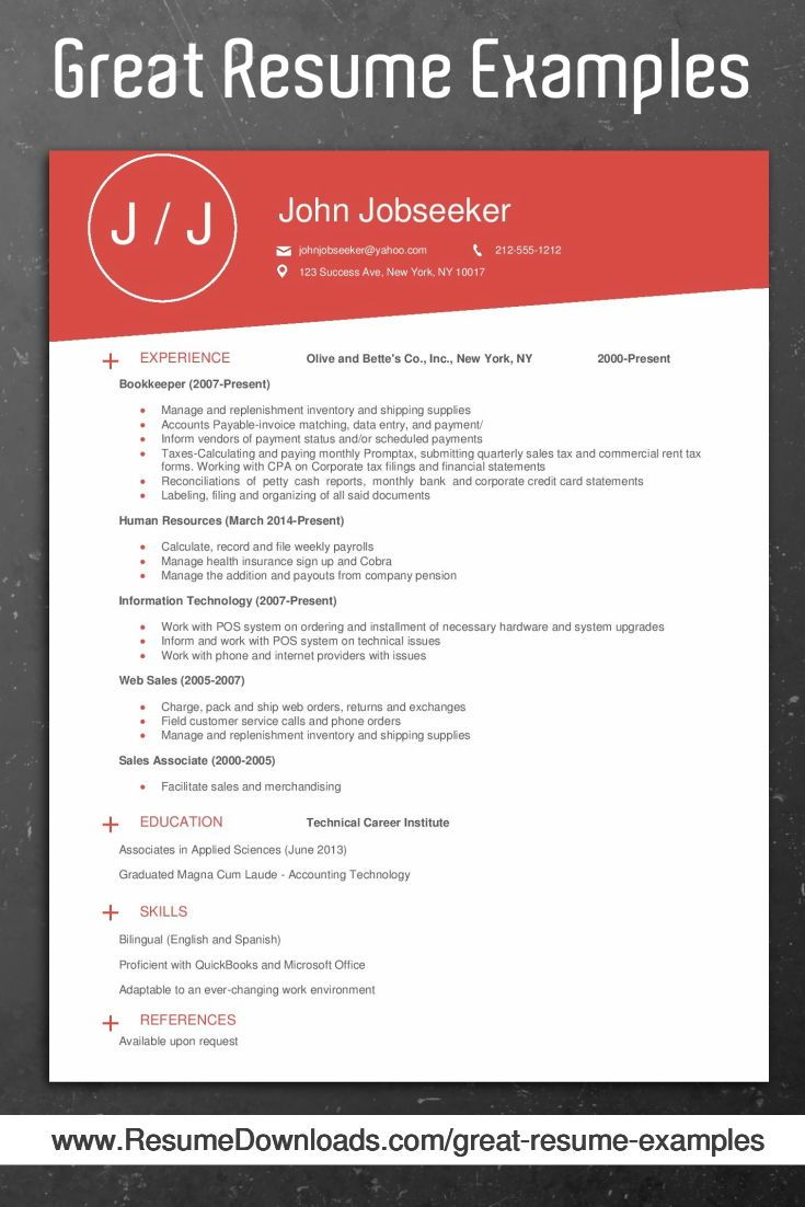 Pin By Yarit Oz On תעסוקה Good Resume Examples Resume Examples