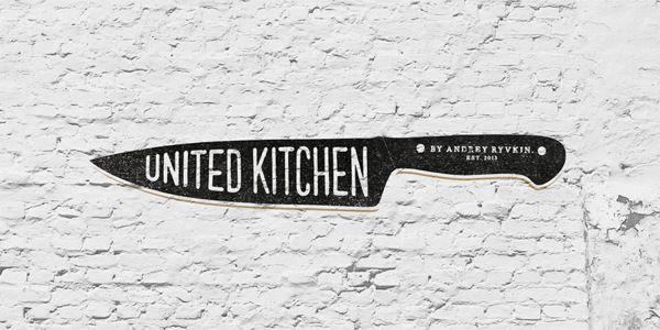 United Kitchen - Identity