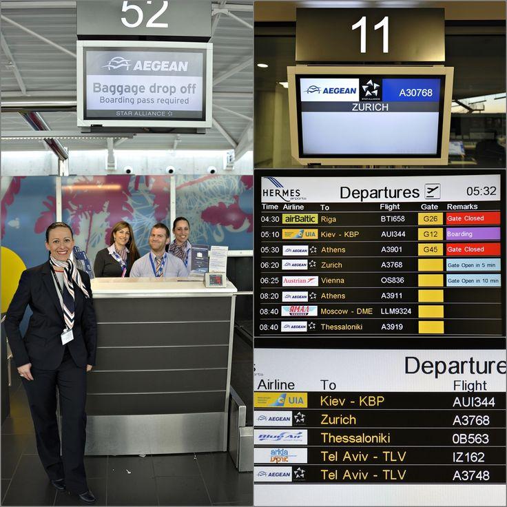 1.Ξημέρωμα της Κυριακής στο αεροδρόμιο της Λάρνακας συναντώ την Soupervisor της Aegean κ. Μητσάκου.
