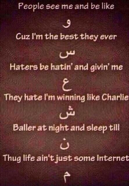 Funny Arabs