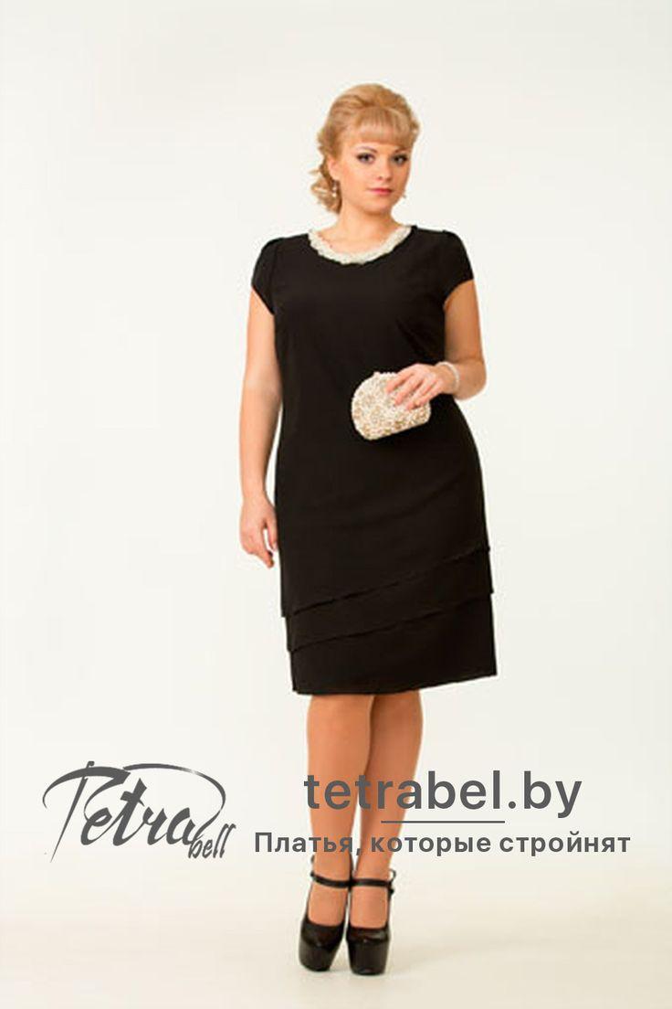 Обворожительное вечернее платье для полных женщин черного цвета подкупает своей лаконичной изысканностью. Модель выполнена из тончайшего нежного крепа. Вечерние платья больших размеров от tetrabel.by. Вечерние платья больших размеров оптом. #НарядноеПлатьеБольшихРазмеровДляПолныхЖенщин #ВечерниеПлатьяДляПолныхЖенщин
