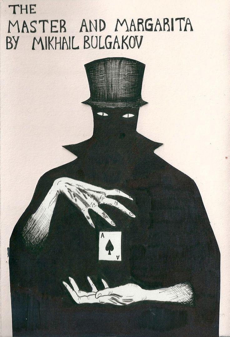Illustrations by Various Artists for Mikail Bulgakov's 'The Master and Margarita',              © Nikolay Korolev         © Vladimir Janovsk...