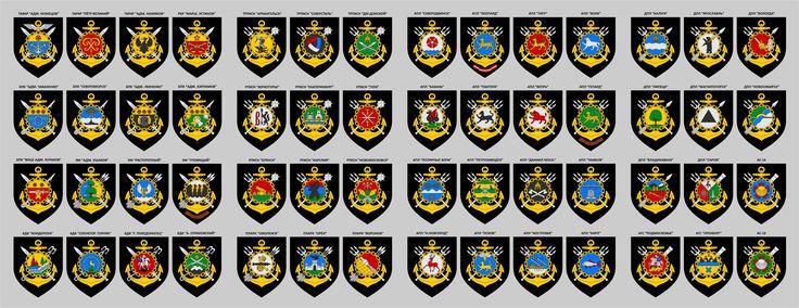 Эмблемы кораблей Северного флота