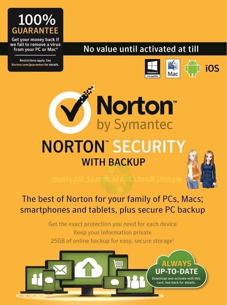 يمكنك تحميل برنامج نورتون انتي فيروس 2017 Norton AntiVirus مجاناً Free Download لجميع أنظمة ويندوز وأجهزة الجوال بروابط مباشرة.
