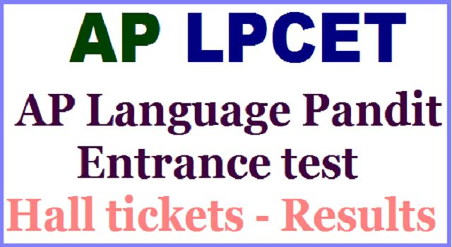 AP LPCET 2017,AP Language Pandit entrance test notification 2017: Government of AP and School Education Department Officials has given the...