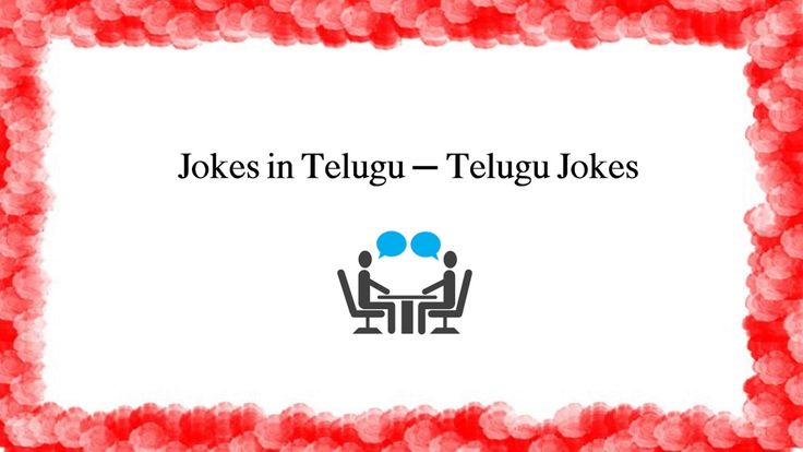 Telugu Cartoon Jokes - Interview