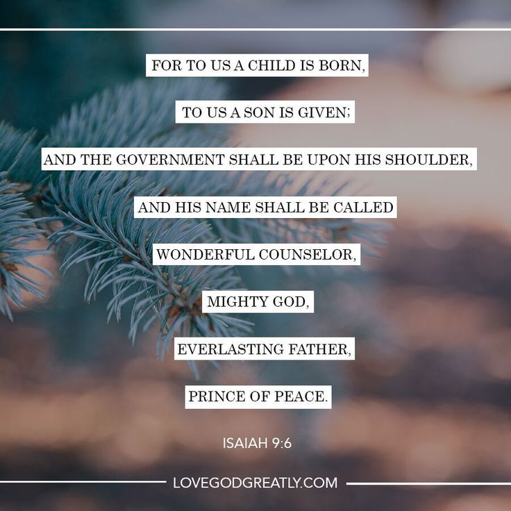 {Week 1 - Memory Verse} For to us a child is born, to us a son is given; and the government shall be upon his shoulder, and his name shall be called, Wonderful Counselor, Mighty God, Everlasting Father, Prince of Peace. - Isaiah 9:6 #GodWithUs Bible Study @ LoveGodGreatly.com