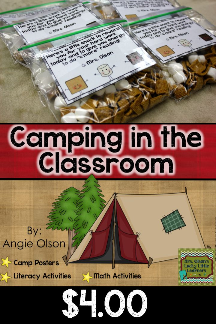 This End of the Year Camping in the Classroom Unit is jam-packed with 84 PAGES of fun, hands-on, and engaging activities that will be sure to keep your students interested through the end of the year! ON SALE RIGHT NOW FOR ONLY $4.00!!!!!