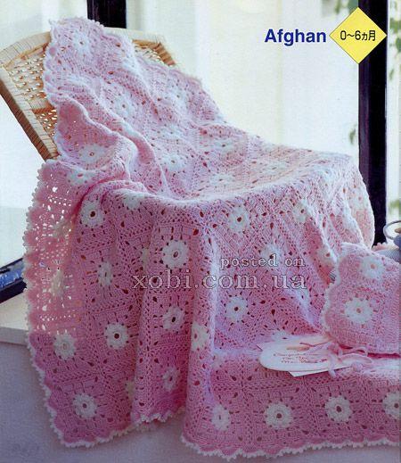 Baby afghan booties and cap crochet set