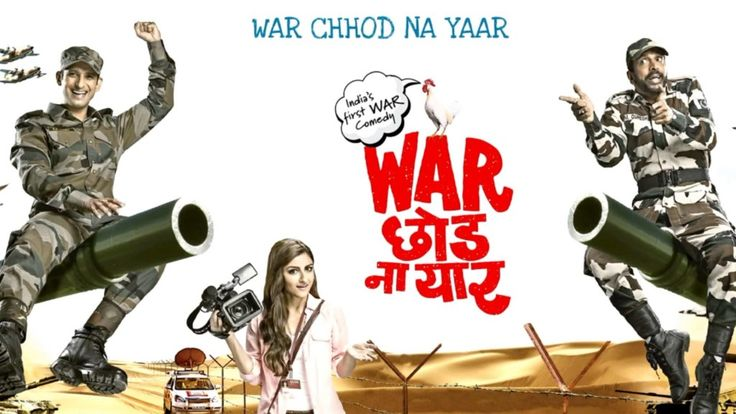 Movie Review: 'War Chhod Na Yaar' is a puerile satire!