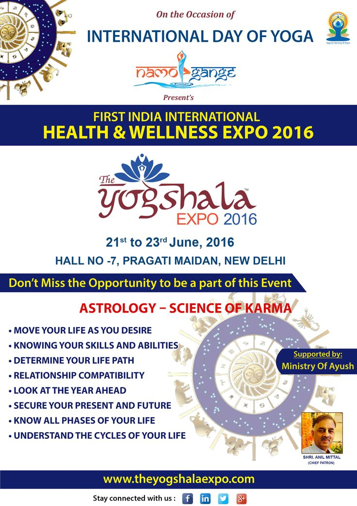 Health and wellness Expo 2016