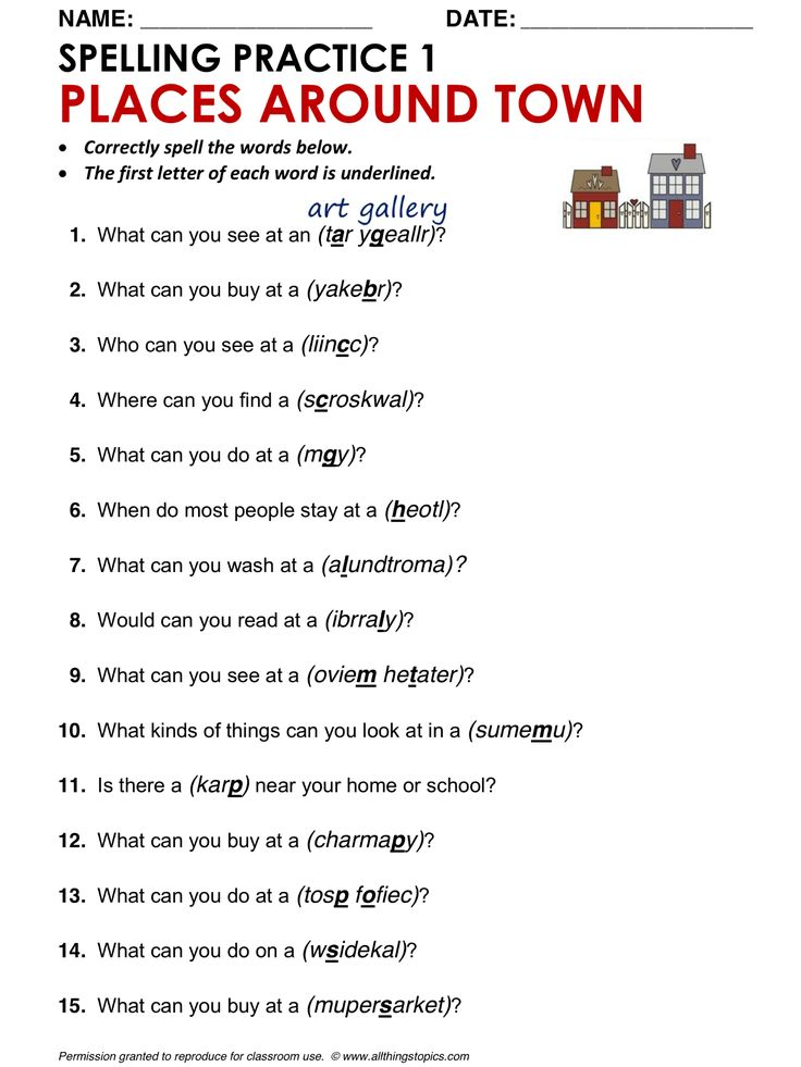 Spelling Worksheet, Speaking and Vocab Practice: Places Around Town, English, Learning English, Vocabulary, ESL, English Phrases, http://www.allthingstopics.com/places-around-town.html
