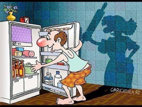Холодильники, продукты и сумашедшие напитки