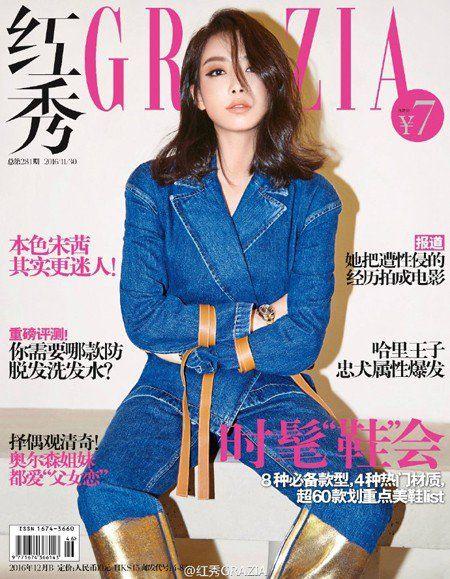 f(x)'s Victoria graces the cover of 'Grazia'! http://www.allkpop.com/article/2016/11/fxs-victoria-graces-the-cover-of-grazia